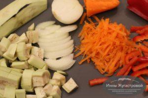 Нарезать овоще