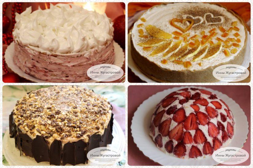 Торты. Рецепты домашних тортов на любой вкус