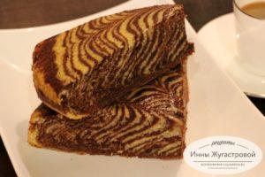 Ванильно-шоколадный пирог Зебра