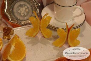 Бабочки из апельсина