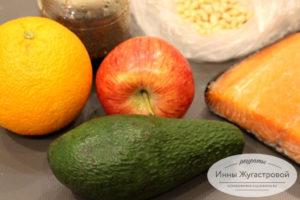 Семга, авокадо, апельсин, яблоко