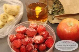 Фрукты и ягоды для смузи