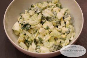 Ароматный салат с черемшой