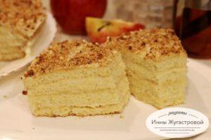 Торт Apfelmus