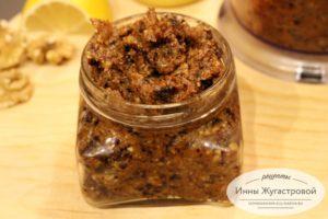 Витаминная смесь, орехи с сухофруктами