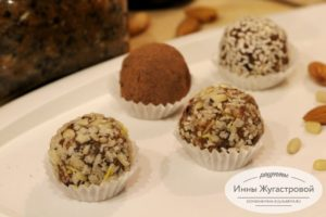 Витаминные конфеты из сухофруктов