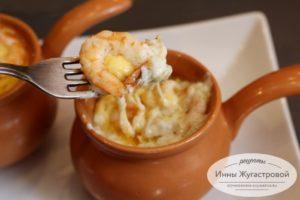 Жюльен с креветками по простому рецепту