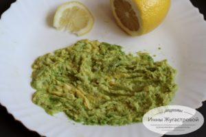 Добавить лимонный сок