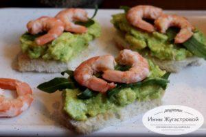 Бутербродики с авокадо и