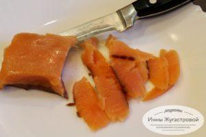 Нарезать красную рыбу