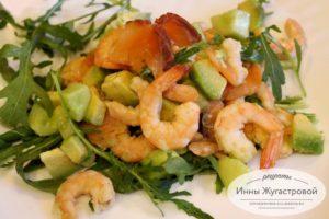 Салат из креветок, красной рыбы, авокадо, огурцов
