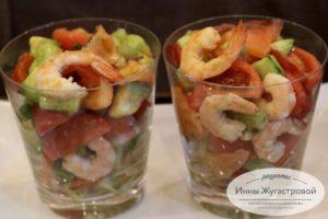 Коктейльный салат с креветками