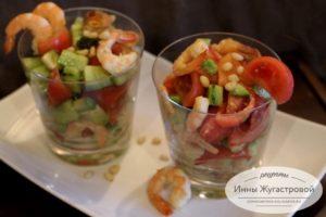 Коктейльный салат с креветками. красной рыбой