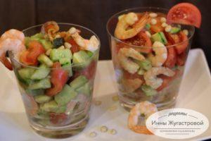 Коктейльный салат с креветками, красной рыбой, авокадо