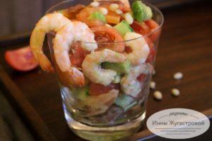 Коктейльный салат из креветок, красной рыбы, авокадо