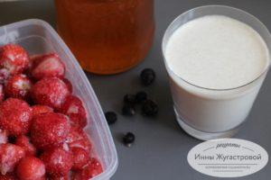 Ингредиенты для ягодного смузи