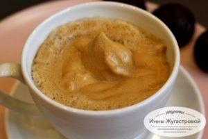 Кофейный крем