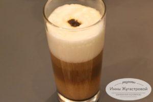 Кофе Латте в домашних условиях