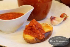Томатный соус (аджика) быстрого приготовления