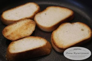Приготовить тосты