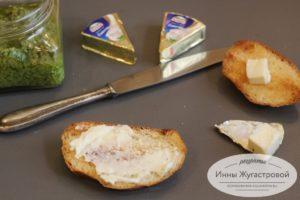 Намазать сыром