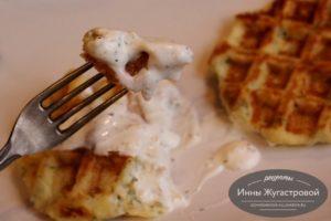 Картофельные вафли в мультипекаре