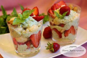 Клубничный десерт с базиликовым кремом