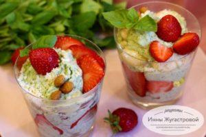 Быстрый клубничный десерт крема