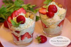 Десерт из клубники с базиликовым кремом