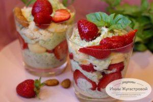 Клубничный десерт без выпечки