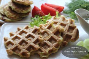 Закусочные вафли с добавлением кабачков