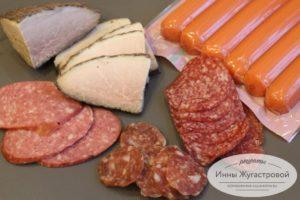 Мясные ингредиенты