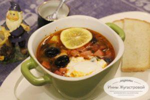 Густой суп солянка на воде