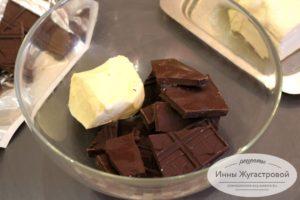 Шоколад масло