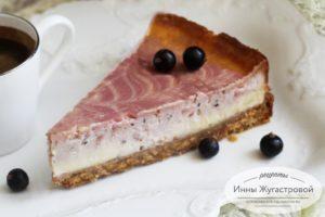 Cheesecake с черной смородиной