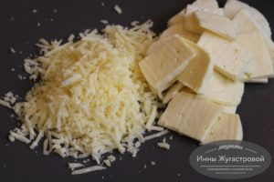 Подготовить сыр