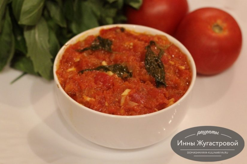 Итальянский томатный соус Маринара