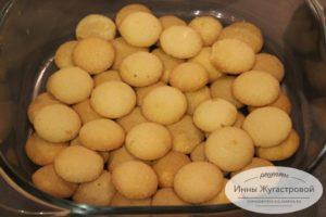 Слой бисквитного печенья