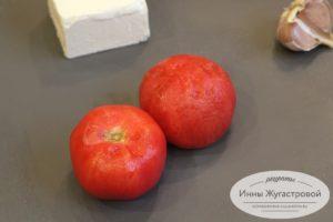 Очистить помидоры от кожуры