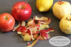 Очистить кожуру с яблок