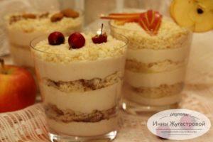 Десерт без выпечки в стаканах, яблочный трайфл