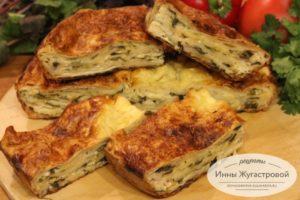 Ачма з лаваша с сыром и зеленью