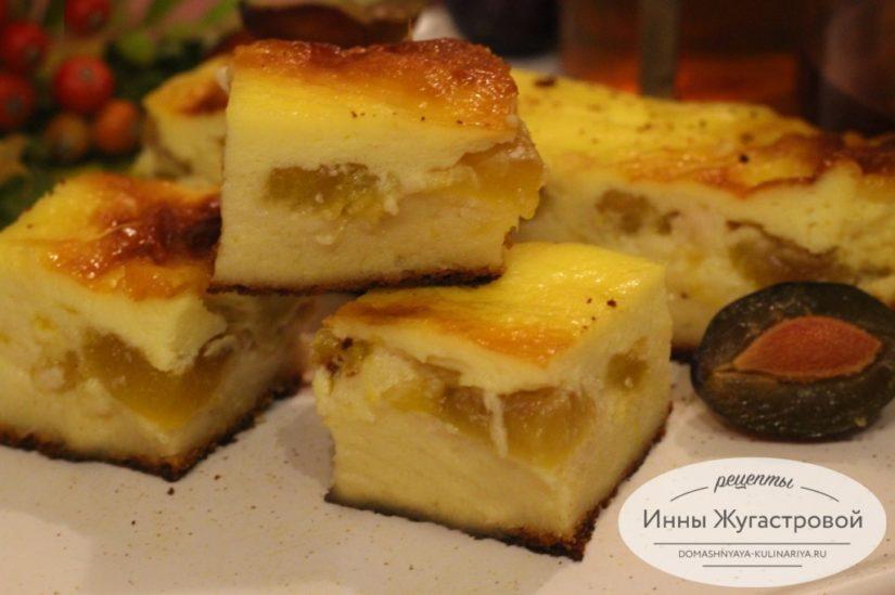 Творожный пирог сырник со сливами и сметанной заливкой в духовке