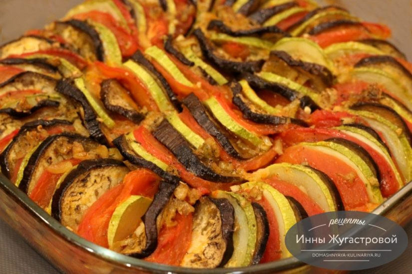 Рататуй, ароматная сезонная овощная запеканка