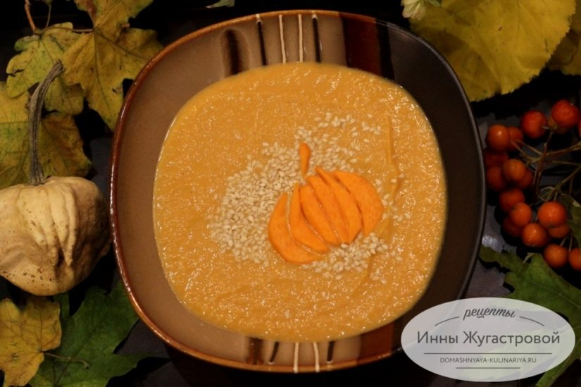 Японский тыквенный крем суп с бульоном и соевым соусом
