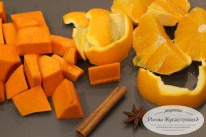 Нарезать апельсин и тыкву