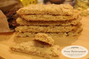 Овсяное печенье хаврекакур