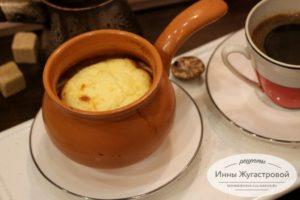 Сырное суфл