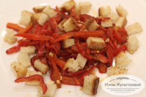 Теплый салат из сладкого перца
