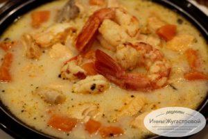 Суп из семги с лангустинами